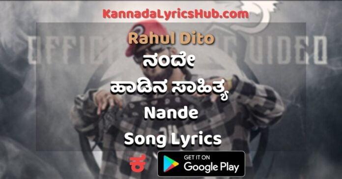 nande kannada rap song lyrics thumbnail