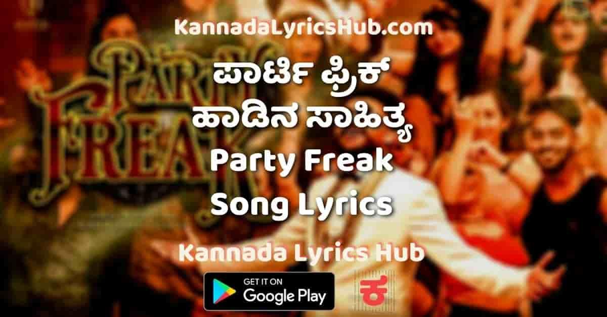 Party Freak Lyrics chandan shetty