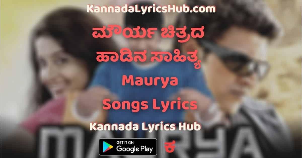 maurya songs lyrics thumbnail