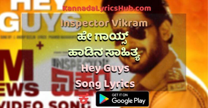 hey guys kannada song lyrics thumbnail