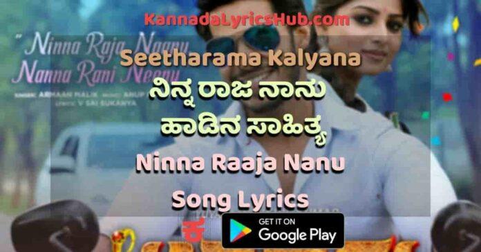 Ninna Raja Naanu Song Lyrics thumbnail