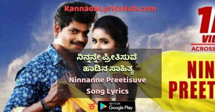 Ninnanne Preetisuve Song Lyrics thumbnail