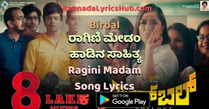 ragini madam song lyrics thumbnail