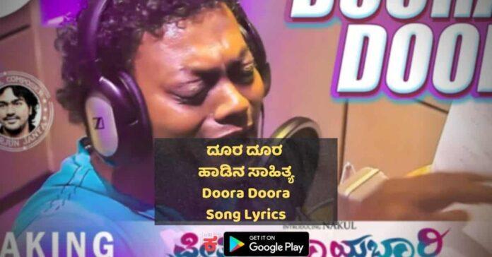 Doora Doora Song lyrics thumbnail